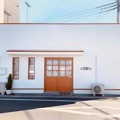県道沿いの街角の小さなパン教室!