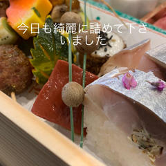 鯖寿司と行楽弁当