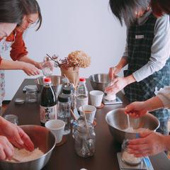 基本の発酵調味料作り