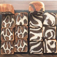 ヒョウ柄食パン&ゼブラ柄食パン