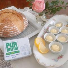 7月はオーガニック発酵バターを使用した一品も紹介(お土産付)