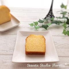Sweets Class Basic Lessson