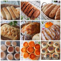 おうちパンマスター資格習得にはこちらの9種が必修