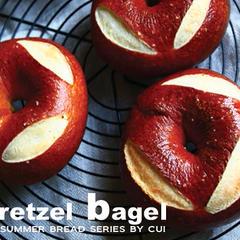 塩味がクセになる《プレッツエルベーグル》~夏の季節のパンより