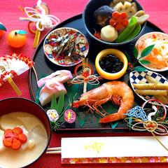 新年はお節でワンプレート&関西風お雑煮レッスン