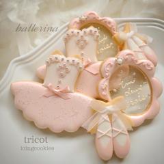 バレリーナのアイシングクッキー