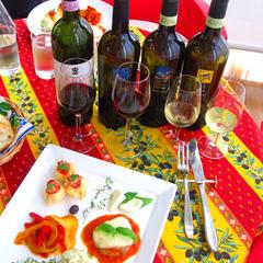 💛Cコース💛【イタリア20州の郷土料理とワイン】