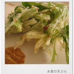 水菜の天ぷら
