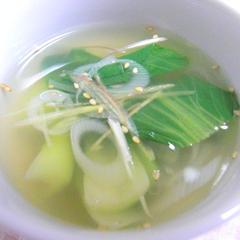 青梗菜の薬膳スープ