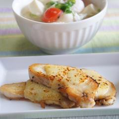 筋肉つけるレシピ:鶏胸肉のチーズ焼き
