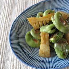 そら豆とゆで竹の子炒め