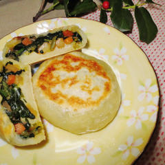 冬野菜入りヘルシーおやき
