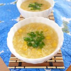 ふわシャキとろ~ん♪中華風コーンスープ