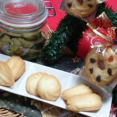 米粉で簡単!絞りクッキー