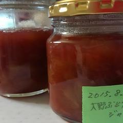 季節のフルーツ~ぶどうジャム