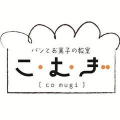 ヒヨコ豆のディップ