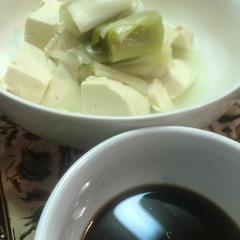 湯豆腐のしょうがみりんダレ