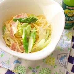 春野菜のレモンクリームパスタ