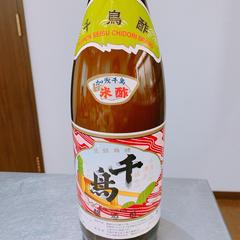 基本の寿司酢