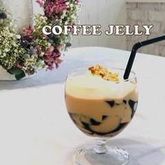 コーヒーゼリーINアイスカフェオレ