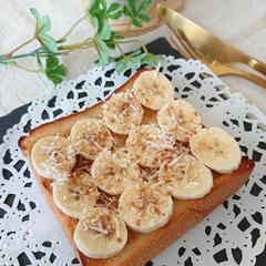バナナメープル食パン