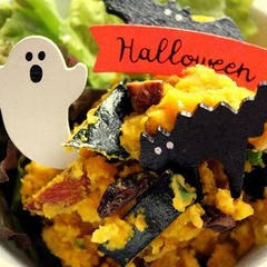 ハロウィンにぴったり♪かぼちゃのマッシュサラダ