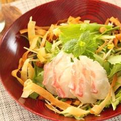 ベトナム風 お刺身サラダ