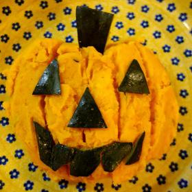 胃腸を守る 薬膳かぼちゃサラダ カルダモン風味
