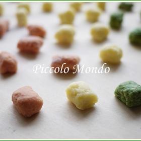 イタリア料理&パンの教室☆Piccolo Mondo