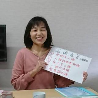 前川 朋香 (Tomoka Maegawa)
