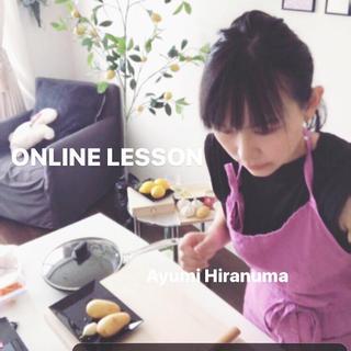 Hlranuma Ayumi