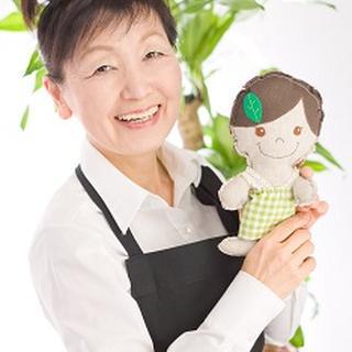 中村 幸子