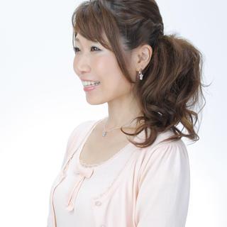 Masae Watanabe