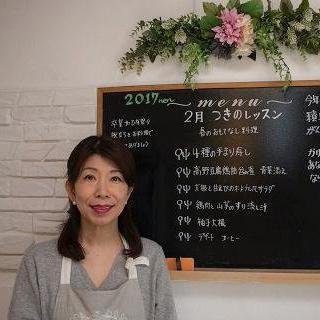 斉藤 吏予子