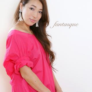 Rie Hatano