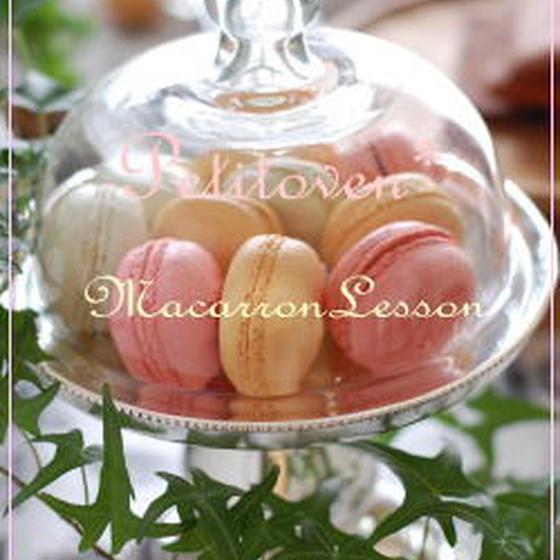 お菓子と天然酵母パン教室Petitoven*