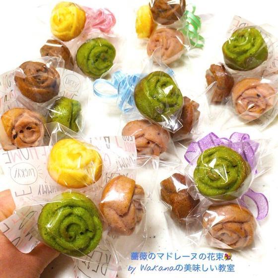 食べて美味しい◆薔薇マドレーヌの花束◆個人レッスン