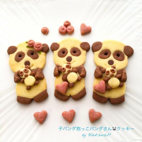 ◆子パンダ抱っこパンダさんクッキー◆マンツーマンレッスン