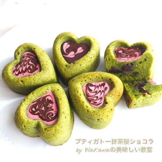 桜と抹茶の焼き菓子◆プティガトー抹茶桜ショコラ◆個人レッスン