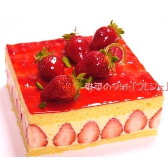 フランス菓子教室◆イチゴのフレジェ◆マンツーマンレッスン