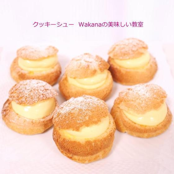 クッキーシューは6個仕上がります。