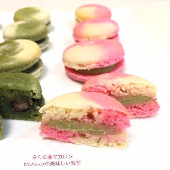「桜」桜味のマカロン。隠し味は苺、