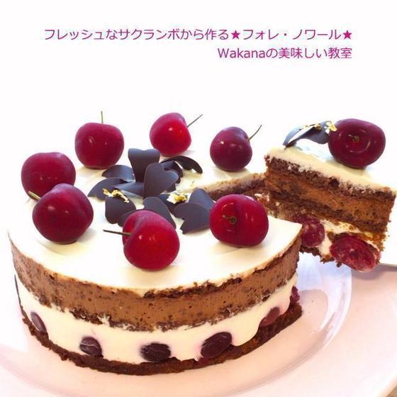 旬を楽しめるケーキです。