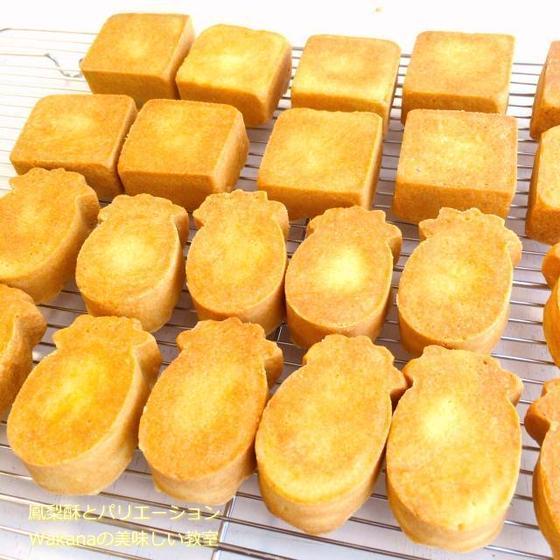 焼き型はパイナップル型、長方形、正方形から選択可。