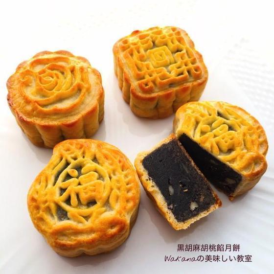 黒胡麻胡桃月餅(型はお好きなものをお選び頂けます)
