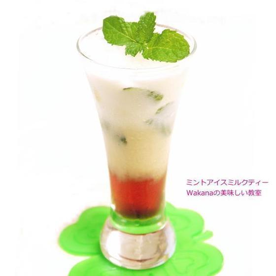 自家製紅茶シロップを使ったセパレートミルクティーを実習