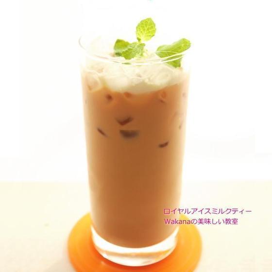 ミルクのコクと紅茶の旨味が美味しいアイスミルクティー