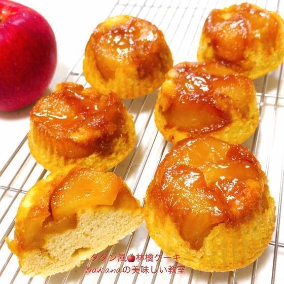 タルトタタンの焼き時間を利用して作るお手軽焼き菓子。