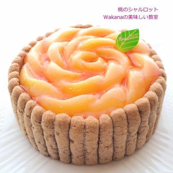 フレッシュな桃から作る瑞々しい桃のムースケーキです。