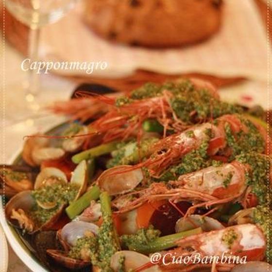 週末レッスン リグーリアの豪華な魚料理カッポンマグロ
